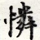 HNG016-0109