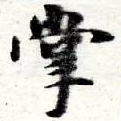 HNG016-0124