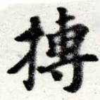 HNG016-0129