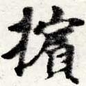 HNG016-0131