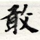 HNG016-0132