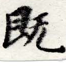 HNG016-0134