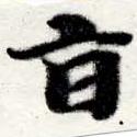 HNG016-0135