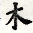 HNG016-0140