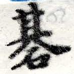 HNG016-0147