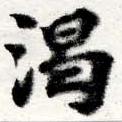 HNG016-0159