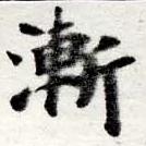HNG016-0165