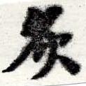 HNG016-0172