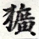 HNG016-0179