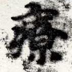 HNG016-0186