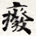 HNG016-0187