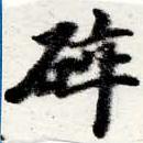 HNG016-0191
