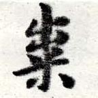 HNG016-0211