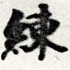 HNG016-0216