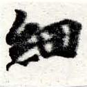 HNG016-0223