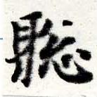 HNG016-0232