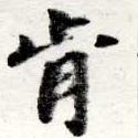 HNG016-0235