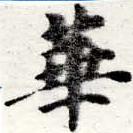 HNG016-0250