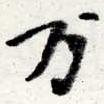 HNG016-0251