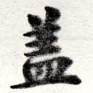 HNG016-0252
