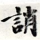 HNG016-0268