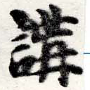 HNG016-0274