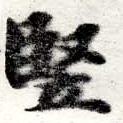 HNG016-0278