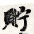 HNG016-0283