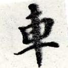 HNG016-0288