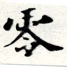 HNG016-0322