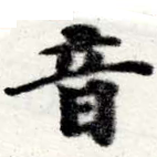 HNG016-0325