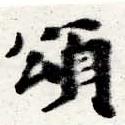 HNG016-0326
