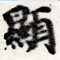 HNG016-0329