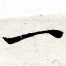 HNG016-0338