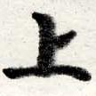 HNG016-0341
