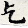 HNG016-0355