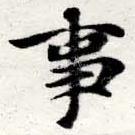 HNG016-0358