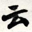 HNG016-0360
