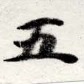 HNG016-0361