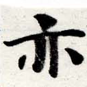 HNG016-0362