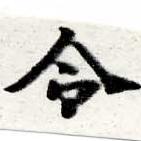 HNG016-0368