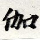 HNG016-0373