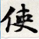 HNG016-0381