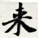 HNG016-0382