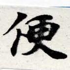 HNG016-0387