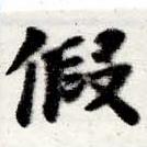 HNG016-0395