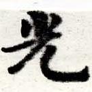 HNG016-0401