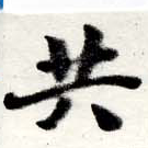 HNG016-0406
