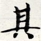 HNG016-0407
