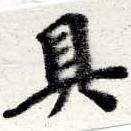 HNG016-0408